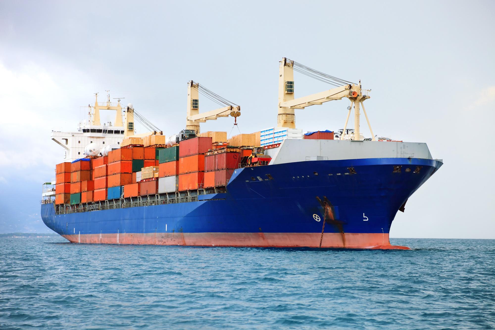 Cargo Ship Management Software